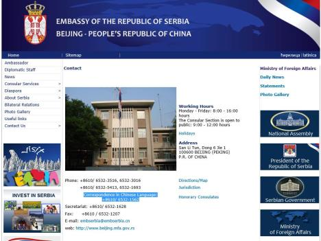 Embassy of the Republic of Serbia to the People`s Republic of China