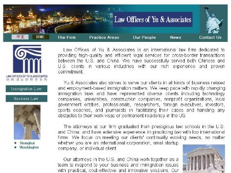 Law Offices of Yu & Associates
